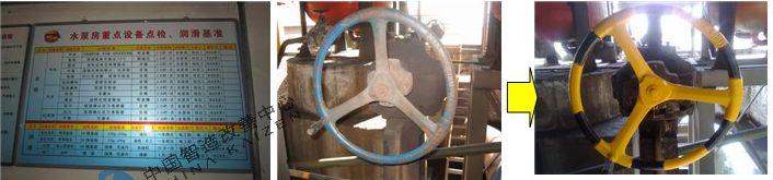 钢铁行业-精益生产智造改善中心案例
