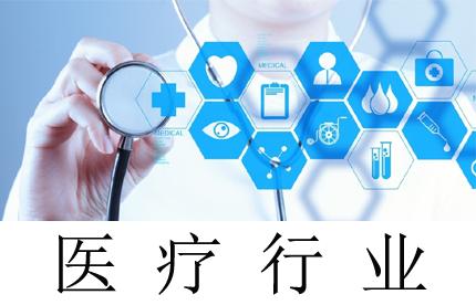 医疗行业-精益生产智造改善中心案例