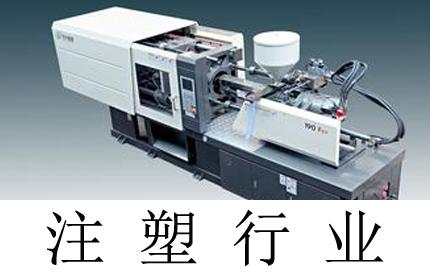 注塑行业-江苏某塑胶制品有限公司精益生产管理项目案例
