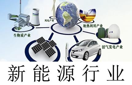 新能源行业-精益生产智造改善中心案例