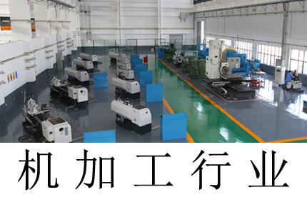 机加工行业-精益生产智造改善中心案例