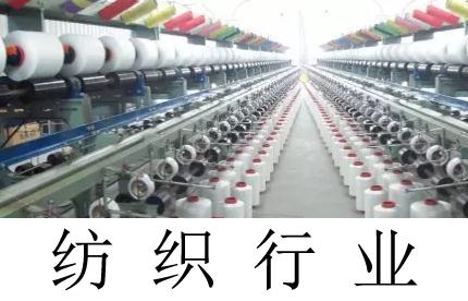 纺织行业-精益生产智造改善中心案例