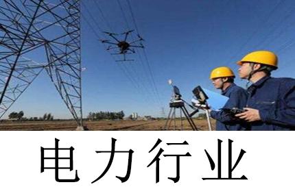 电力行业-精益生产智造改善中心案例