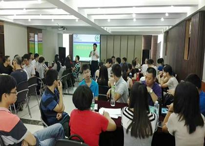 广州公用学院安全管理知识培训完成-精益智造改善中心