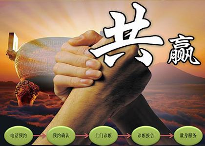 免费企业诊断调研活动|限珠三角(深圳、惠州、广州、东莞、佛山、珠海、中山)