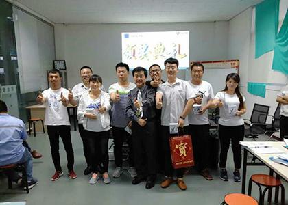 河北新华欧亚班组长能力提升培训-精益智造改善中心