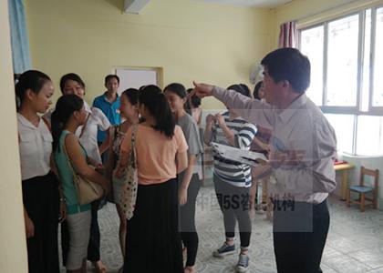 臻善国际惠州幼儿园6S管理案例-精益智造改善中