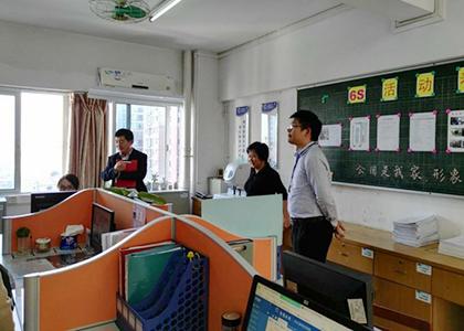 中国新常态下如何创新幼儿园(幼教中心)管理