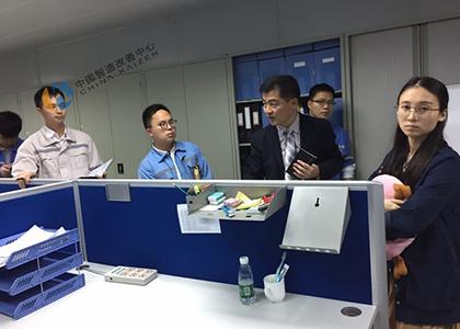 中广核集团6S管理培训-精益智造改善中心