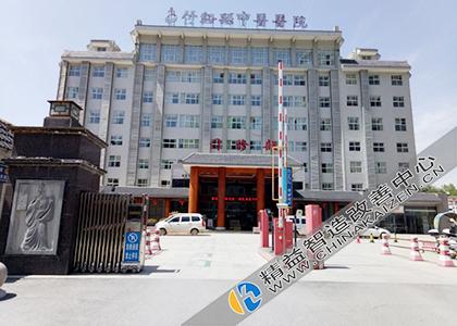 竹溪县中医院6S精益管理 优秀案例分享
