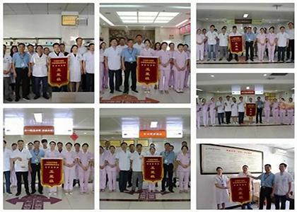 竹溪县中医院6S精益管理第三批样板科室成功验收 优秀案例分享