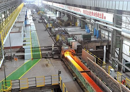 钢铁行业精益生产案例-精益智造改善中心