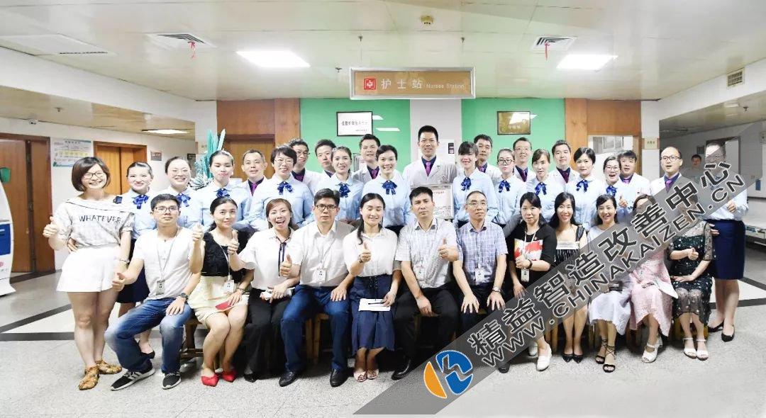 【5S精益管理二】改变,永不止步 湖南中医医院5S培训第二批科室唯美上线