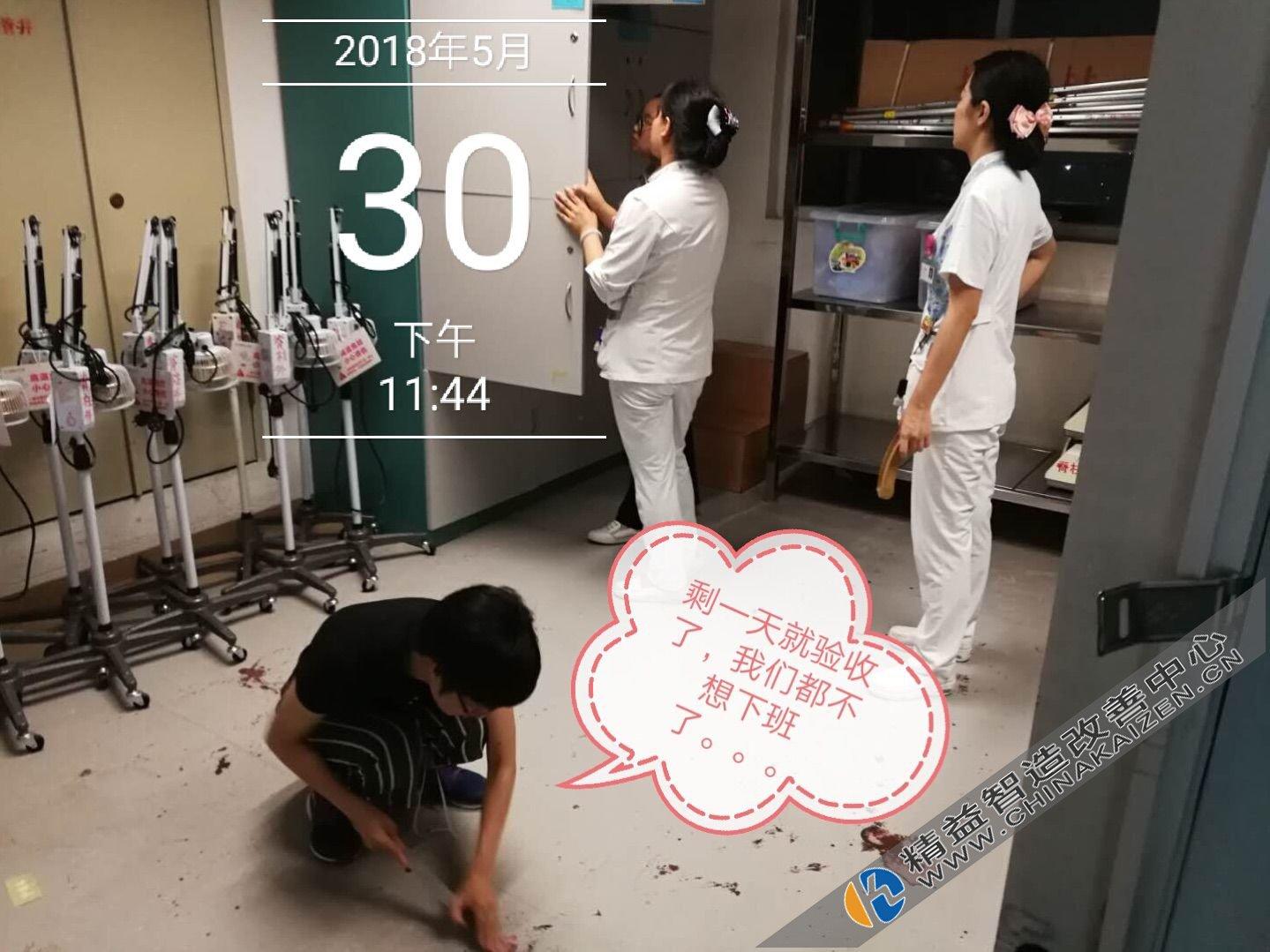 6S精益管理——脊柱外科紧锣密鼓的进行中