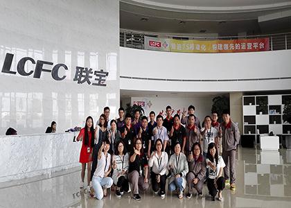 【喜报】继精益7S管理、TWI/班组长培训后 - 联宝科技位列2018合肥企业50强榜首