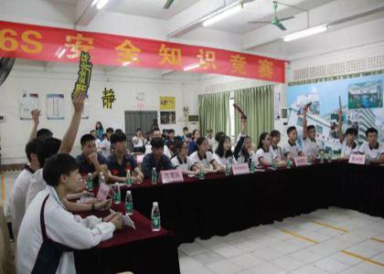 传播6s安全知识,弘扬6s安全文化-广州市公用事业