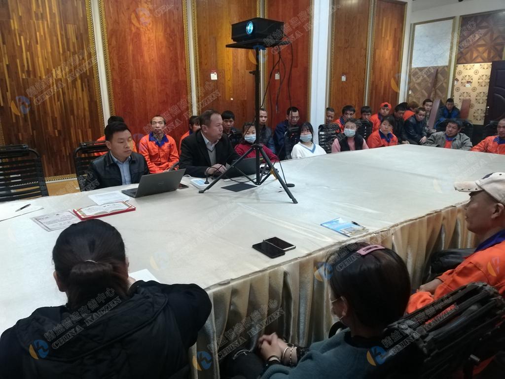 客户动态:浙江丽水庄信木业精益项目6S管理启动会