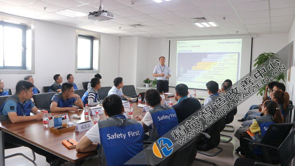 工厂设备管理的三级维护保养流程